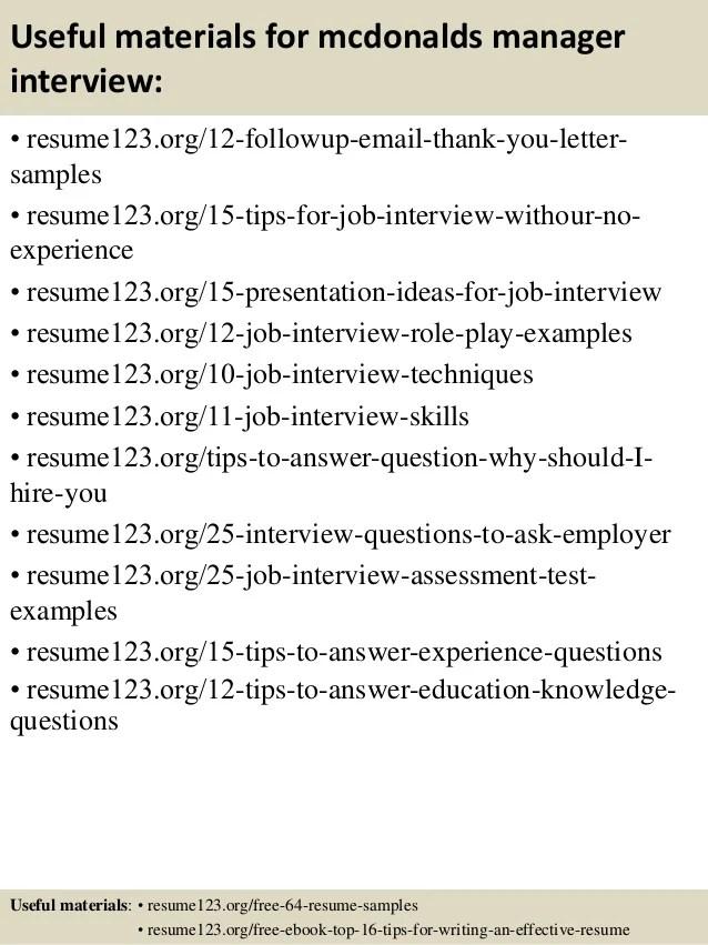 top 10 mcdonalds job resume
