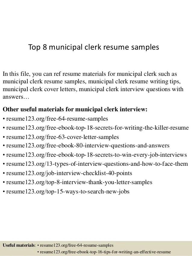 municipal clerk resume sample