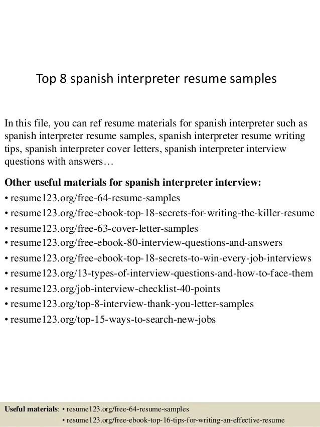 spanish interpreter resume samples