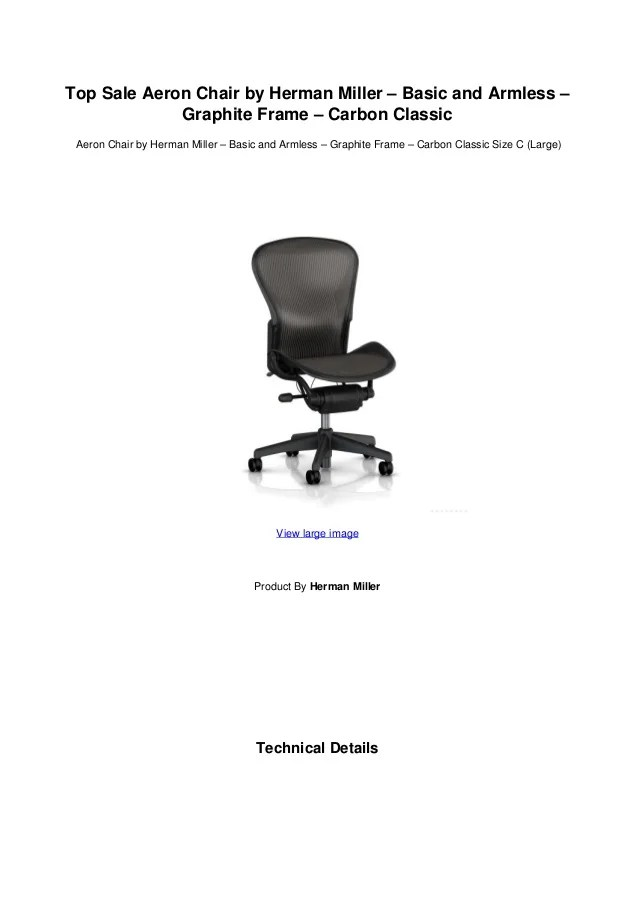 aeron chair sale kids car barber top by herman miller basic and armless graphite frame carbon