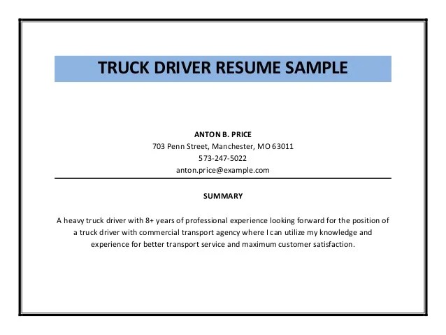 commercial truck driver sample resume