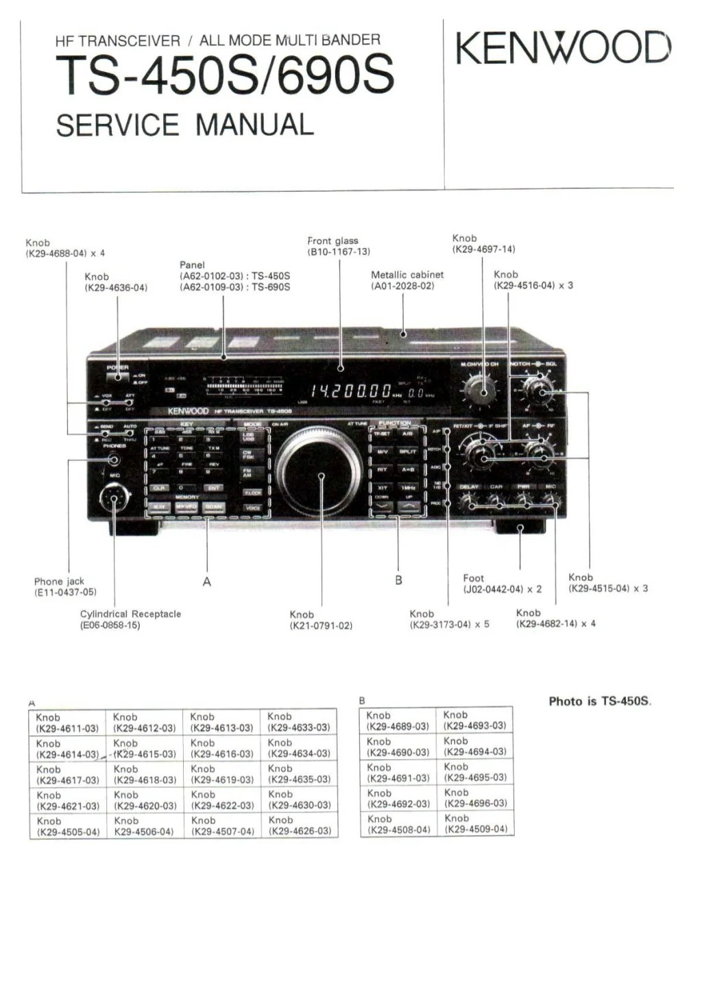 boss rt3 wiring diagram stb9602 control wiring libraryboss rt3 wiring  diagram stb9602 #16