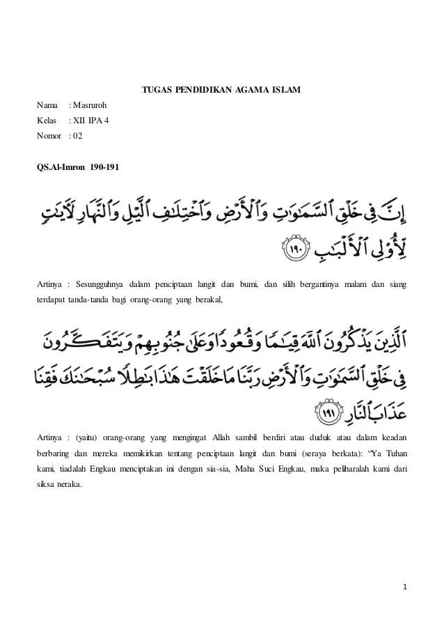 Al Imran Ayat 190-191 : imran, 190-191, Fadilah, Surat, Imran, Senang, Belajar, Islam, Cute766