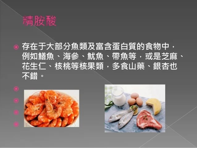 男性必吃抗氧化劑-含鋅食物大介紹