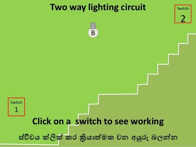 Two Way Switch Circuit