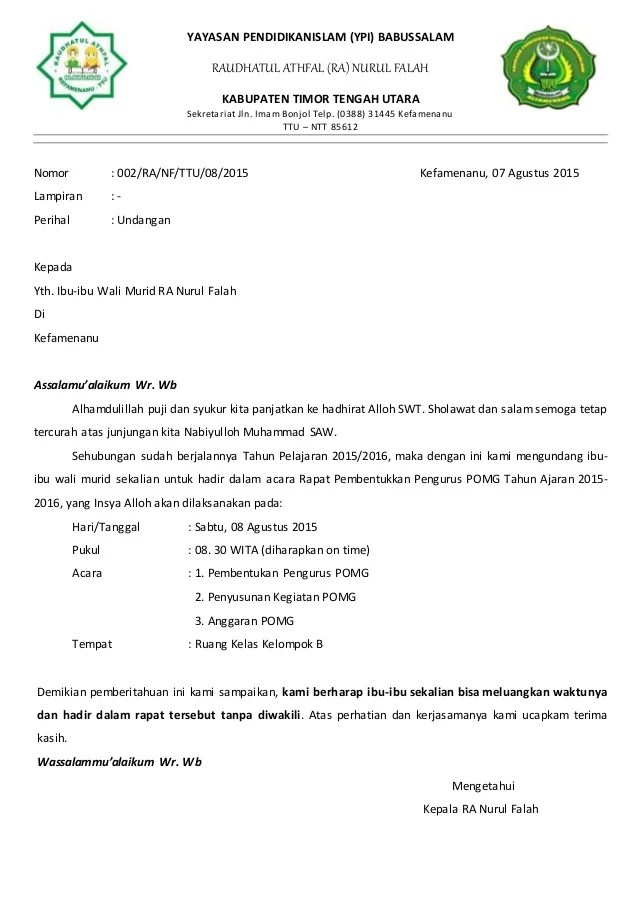 Contoh Surat Undangan Resmi Yayasan Surat W - OhTheme
