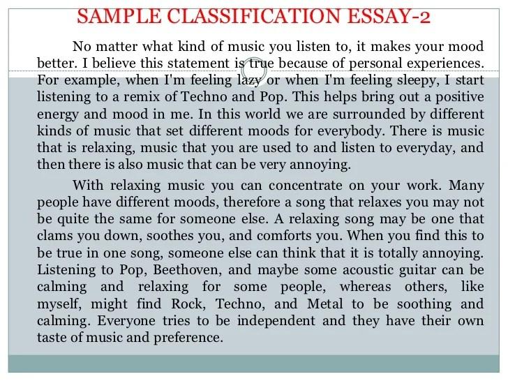 Written Persuasive Essay