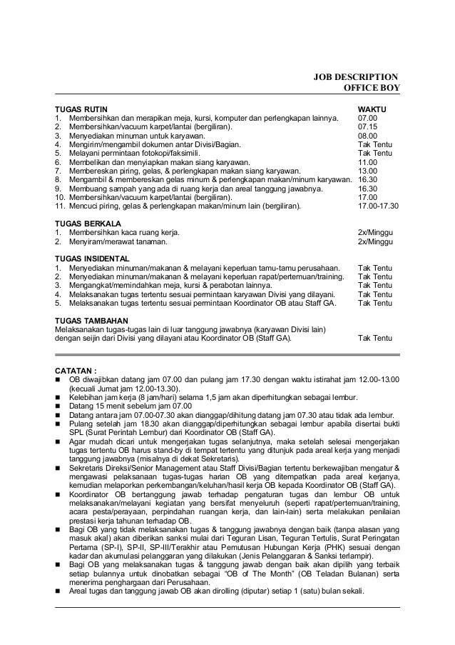 Job Description Office Boy