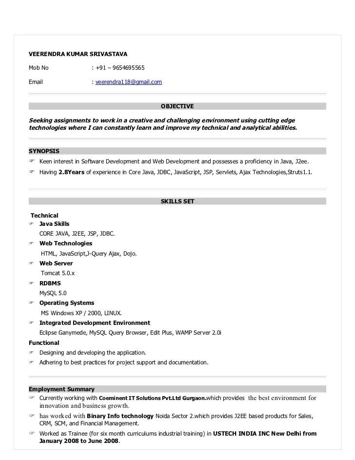 1 year experience java resume sample