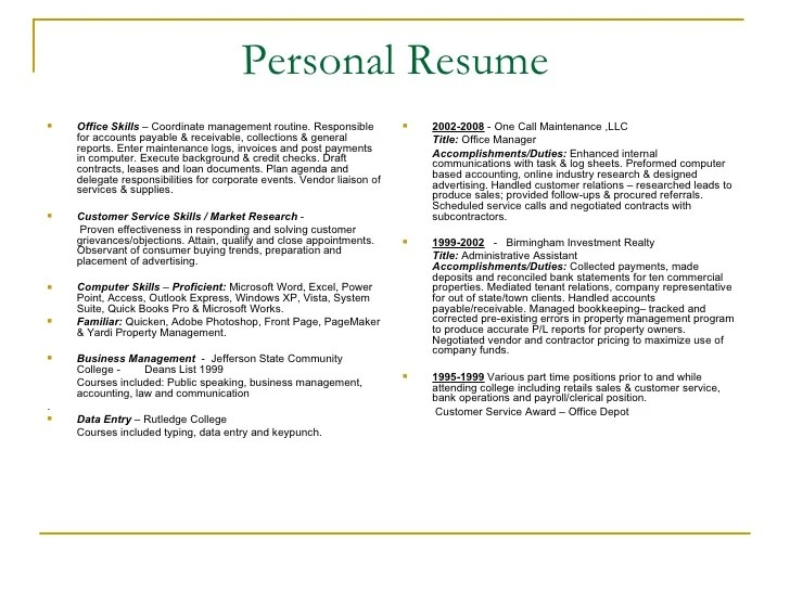 computer skills on resume for customer service