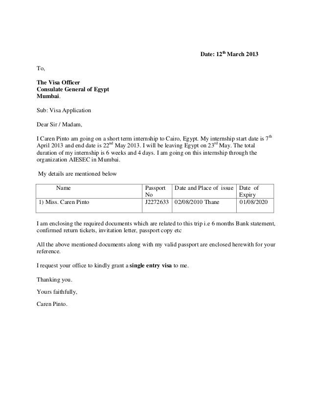 automation technician cover letter