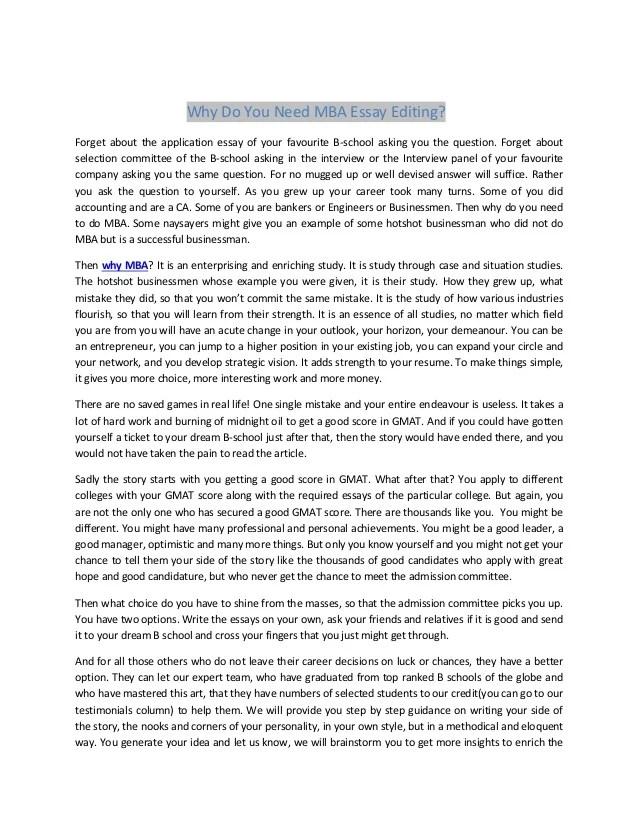 mba admission essay samples pdf