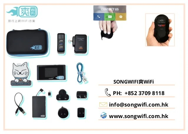 Wifi egg available at songwifi