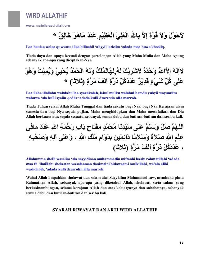 Tulisan Arab Laa Haula Walaa Quwwata Illa Billahil �aliyyil �adziim : tulisan, haula, walaa, quwwata, billahil, �aliyyil, �adziim, Wirdullatif