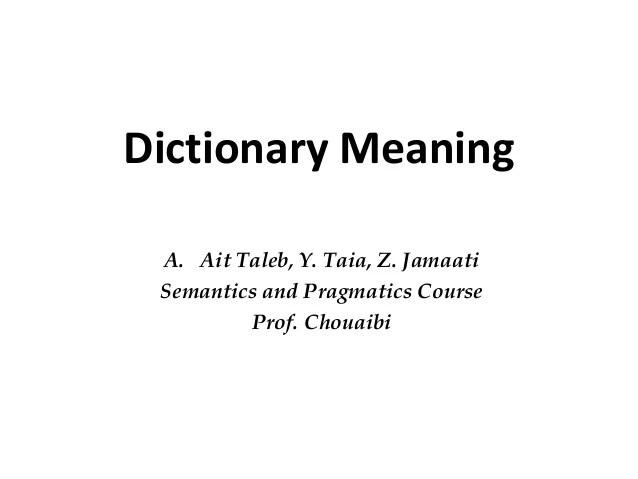 Dictionary Meaning Of Grace - Idee per la decorazione di interni