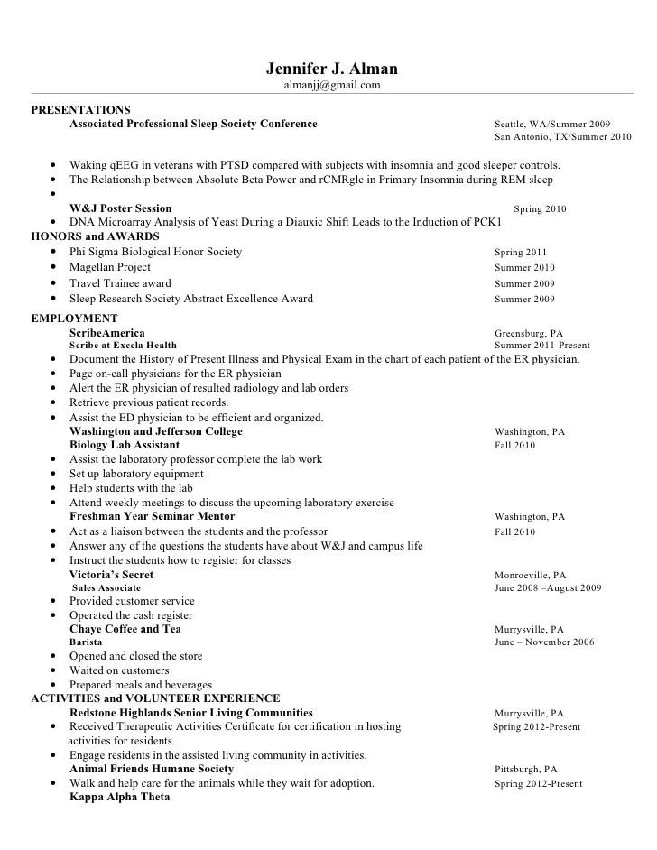 Jennifer Alman Resume