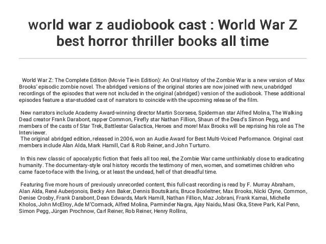 world war z audiobook