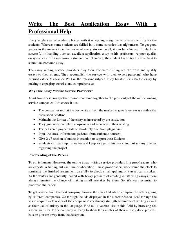 essay writer free trial
