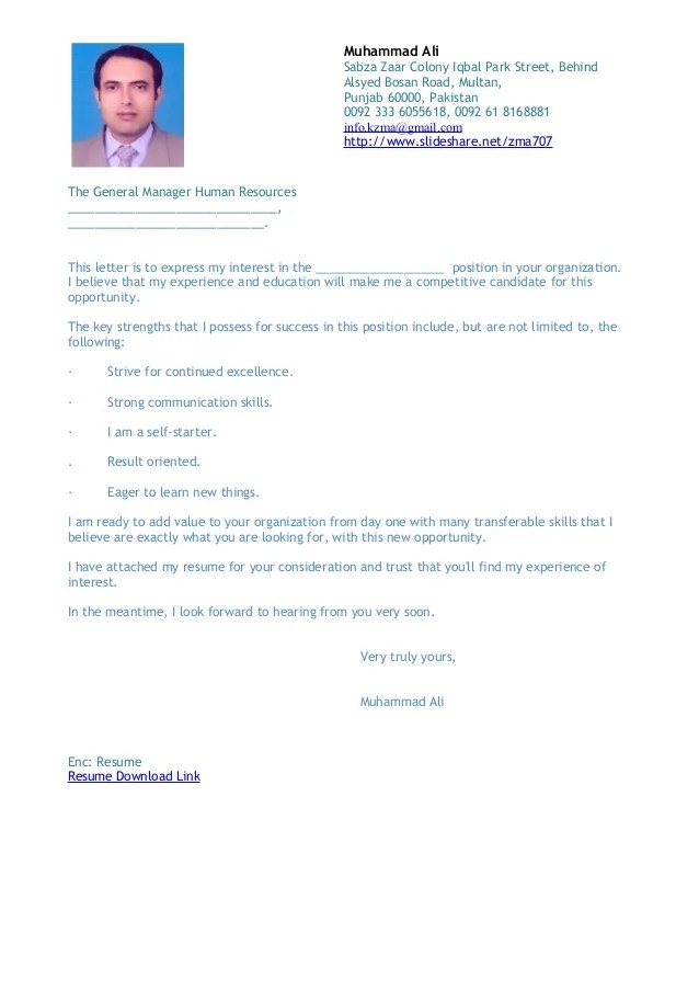 cover letter for job application with resume