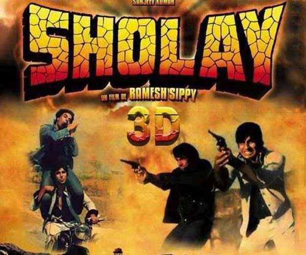 Hema Name 3d Wallpaper Sholay 3d 2014 Movie Photos Posters Stills Pictures