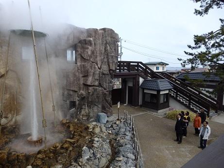 道の駅「しかべ間歇泉公園」オープン! | 北海道庁のブログ「超!!旬ほっかいどう」 - 楽天ブログ