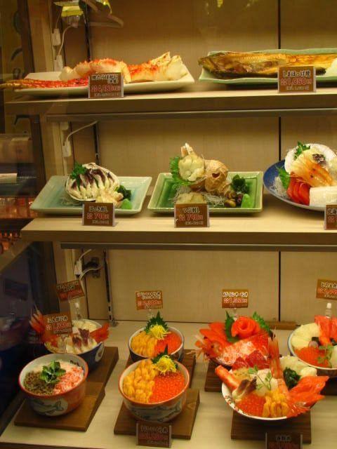 昨年行った冬の北海道 札幌 その2 海鮮店 ♪   ゆめ ゆめ SKY - 楽天ブログ