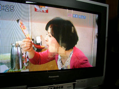 minmin maiko.jpg