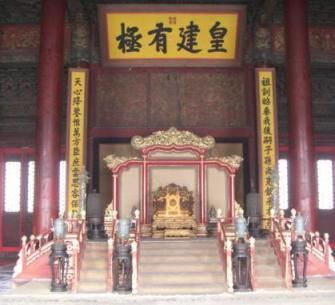 北京の故宮博物院(1)   気まぐれ*旅の日記帳* - 楽天ブログ