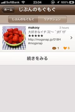 IMG_4889.jpg