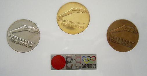 1972年札幌オリンピック冬季大會記念メダル 金 銀 銅   アメリカ 最大の ネット オークション eBay さんが ...