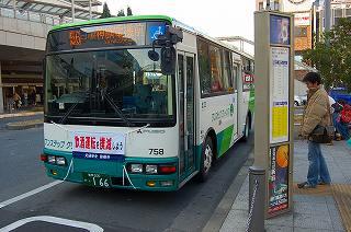名古屋⇒東京 JRを使わない旅 1日目(名古屋⇒新所原) | 度々,旅へ - 楽天ブログ