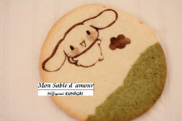 シナモンちゃんのステンシルクッキー