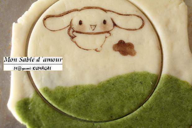 シナモンクッキー作り方