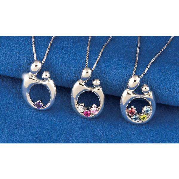 Mother and Child Necklace with Birthstones
