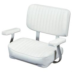 Fishing Chair With Arms Ergonomic Thoracic Support Wise Offshore Deluxe Helm Arm Rests White