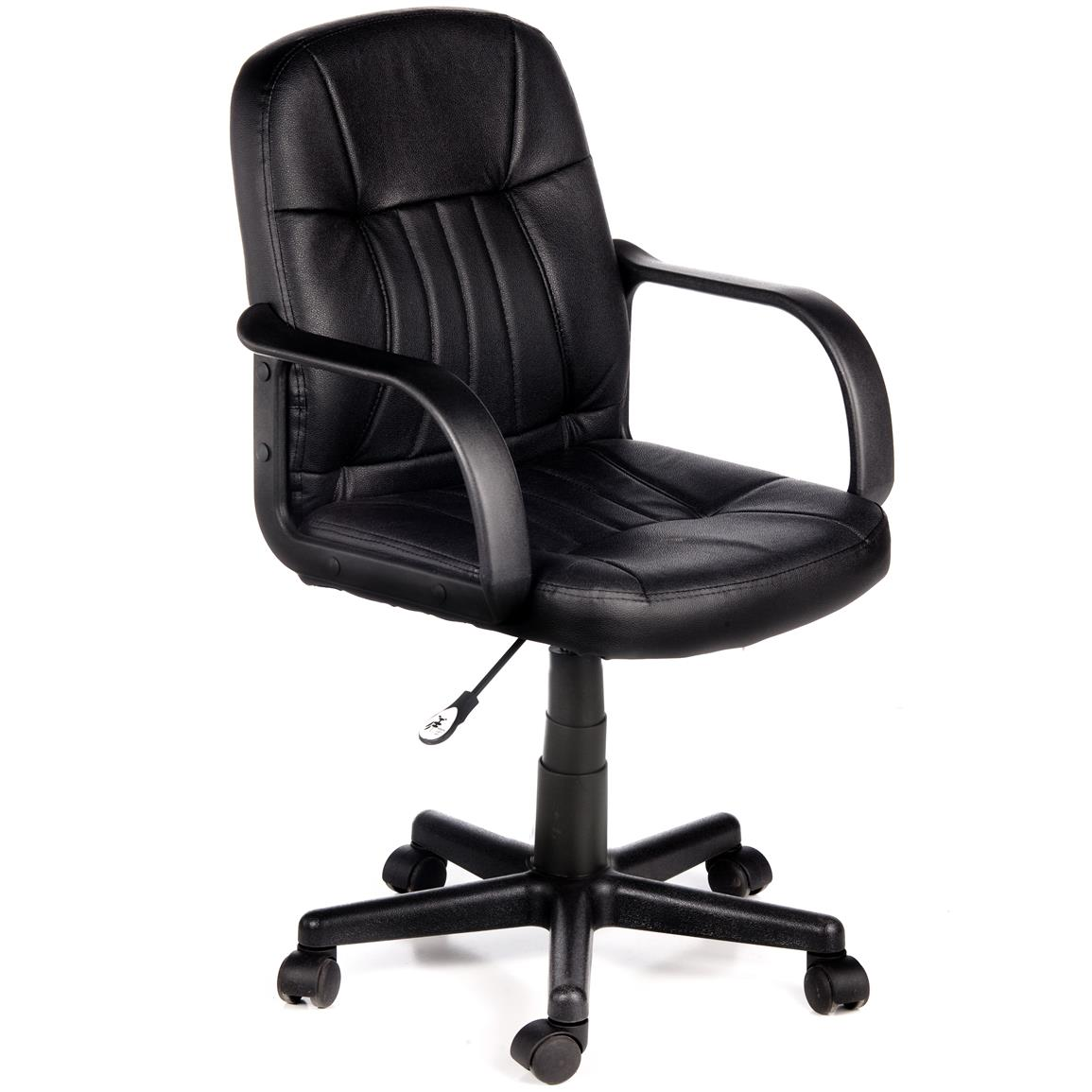 leather chair office hanging chairs without stand comfort products mid back 307390