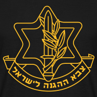 IDF-T-Shirt (Feuerbringers Shirt-Shop)
