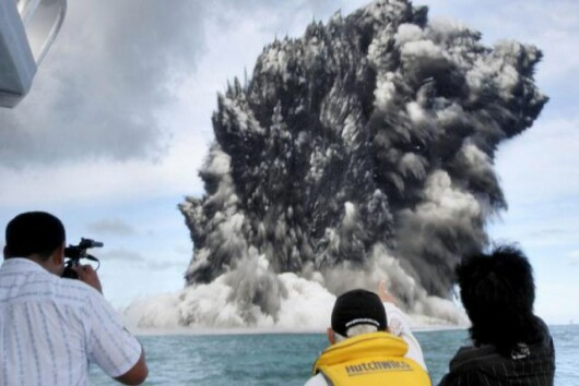 Vulcan Marin - Tonga (Martie 2009)