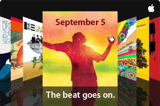 Invitatiile Apple de ultimii ani - 6