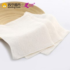 Kitchen Towel Albuquerque Cabinets 三利竹浆纤维厨房巾6条装20 25cm 多用途洗碗巾清洁抹布20 白色三利 多用途洗