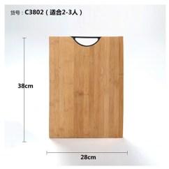 Kitchen Cutting Boards Round White Table 双枪 Suncha 竹砧板多尺寸可选厨房砧板竹制切菜板饺子板加中号竹长方型 竹砧板多尺寸可选厨房砧板竹制切