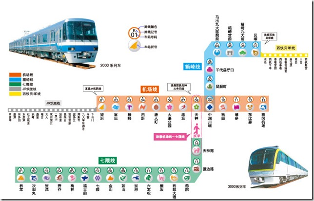 clip_image001_thumb3 Fukuoka-福岡地鐵 觀光景點分佈