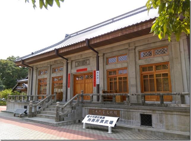 01_thumb4 台中-小書房 武道館旁鬧中取靜的飲茶空間