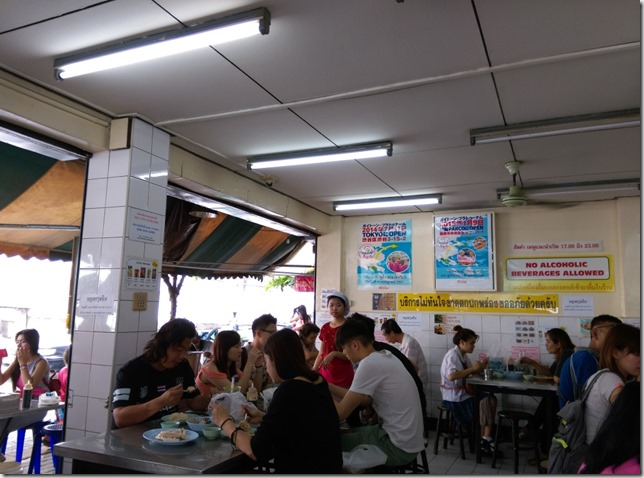 06_thumb10 Bangkok-水門 海南雞飯Kai Ton Pathumwan 粉紅制服