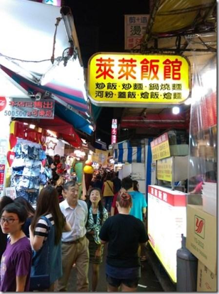 23_thumb4 台中-路邊炸蝦天婦羅 一中街路邊小攤子的好味道 帥哥店長耐心服務