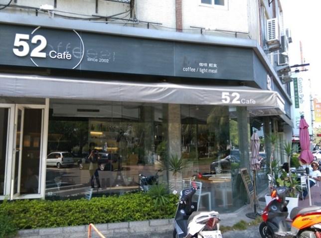 52cafe01 台中-52 cafe 52歲男人的咖啡夢