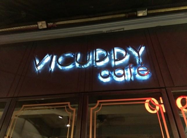 vicuddycafe1101 新竹-Vicuddy Cafe慵懶舒適的環境 東西好吃
