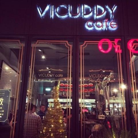 vicuddycafe1104 新竹-Vicuddy Cafe慵懶舒適的環境 東西好吃