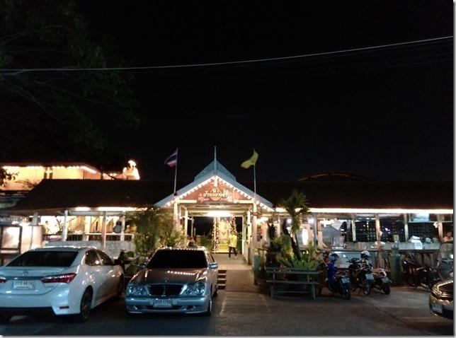 01_thumb3 Bangkok-Baan Klang Nam又一家河邊餐廳 好吃好吃