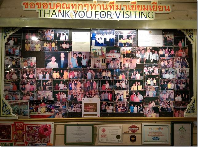 03_thumb2 Bangkok-Baan Klang Nam又一家河邊餐廳 好吃好吃